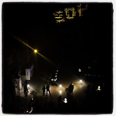 Photo+2012-04-26+9+56+03+AM